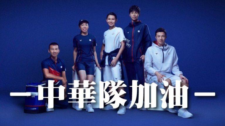 東京奧運奪牌名將點點名,中華隊這些王牌勢在必得!